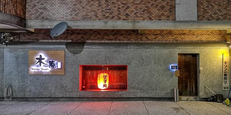 木庵食事處│沒人帶路你可能找不到!都市裡的秘境美食,前身是私人招待所