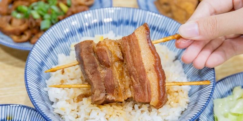 金爌爌肉飯,台中人氣文青質感爌肉飯!鹹香入味肉質不柴澀,整天都能吃得到~