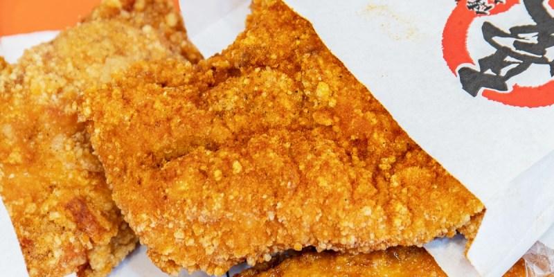 豪哥雞排,每日開賣不到3小時就完售!只賣下午不賣晚上,香脆多汁好涮嘴,多種口味吮指回味!