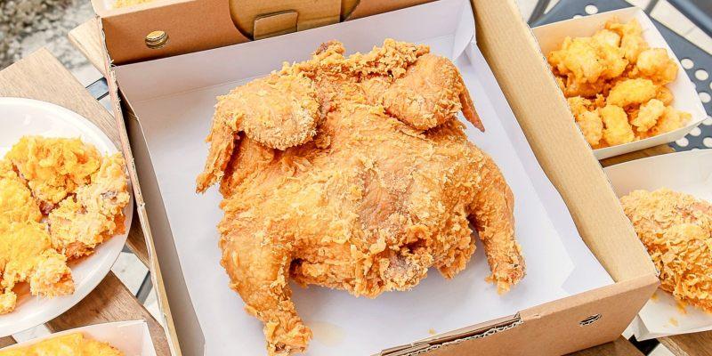 爆Q美式炸雞大甲店│炸全雞就是狂!每隻平均重達3台斤讓你吃到翻!每日限量供應,不先預訂吃不到!