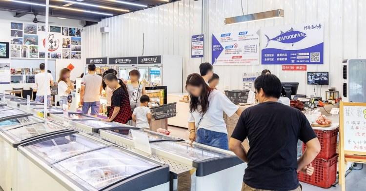 阿布潘水產 專業烤肉、泰國蝦、活魚、帶殼蚵 中秋烤肉 百種食材任你挑!