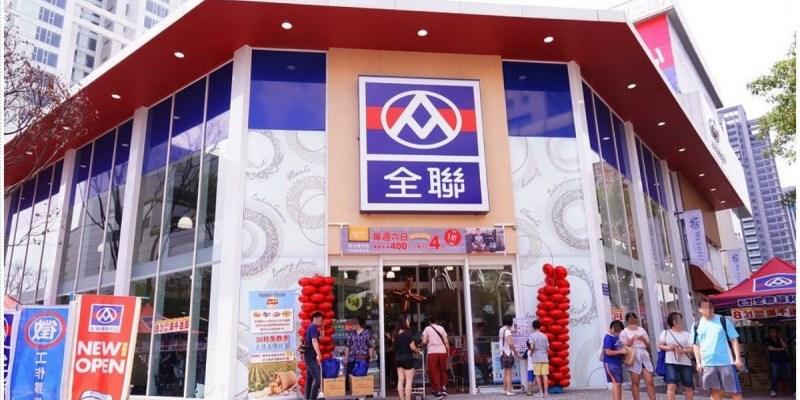 2019年8月台中新店資訊彙整,22間台中餐廳