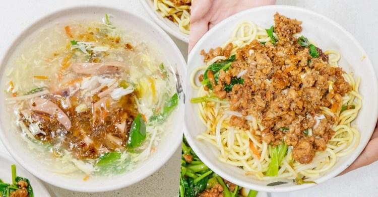 忠孝夜市沙茶魷魚羹,魷魚羹、肉燥麵用料完全不手軟,銅板價就能吃超飽!