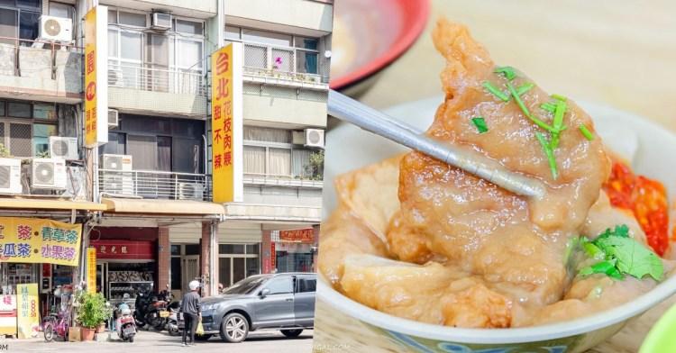 台北花枝肉羹甜不辣,非用餐時段也是人潮滿滿,還有網友推薦手工燕丸脆彈好吃
