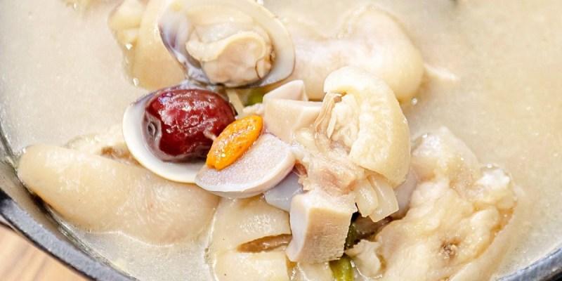 八吋鍋│全台獨家限量豬腳火鍋,不少饕客回訪指名必吃,還有7種海鮮一次滿足海鮮控的口腹之慾!