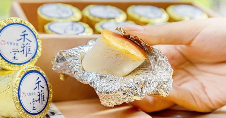 台中超隱密老字號乳酪蛋糕,金色鋁箔包裹醇香乳酪,還有限定巧克力與抹茶口味新發售