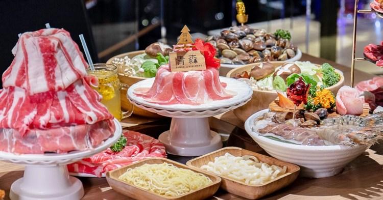 痛風朋友不要看!台中超狂火鍋88顆蛤蠣請你吃,還有45盎司的肉山霸氣送上桌!