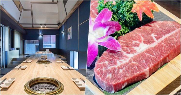 台中燒肉推薦,公益路低調新鮮日式燒肉,雙人套餐多達7種肉品好澎派!