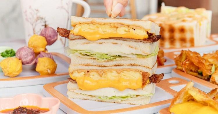 2020台中早午餐懶人包整理,25間台中早午餐整理,美式、英式、義式、澳式、中式與地中海等多國風格大集合