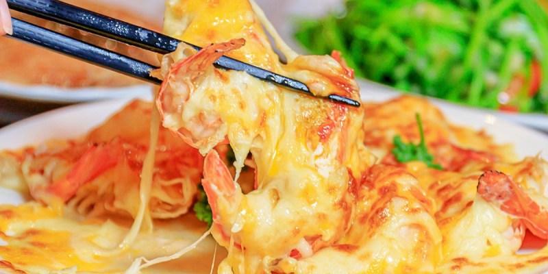 一品活蝦漢口店,凌晨3點也能吃到新鮮活蝦料理!芝士焗蝦起司放得完全不手軟,還有外帶外送服務超方便~