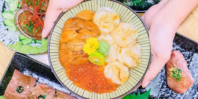 岡崎日式料理,台中隱藏版巷弄人氣美食,北海道三色丼熟客必點!記得先預訂以免撲空~