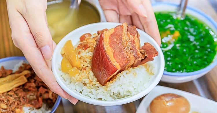 山河魯肉飯,第二市場內的排隊美食,還有夏日限定的滑溜麻薏湯!