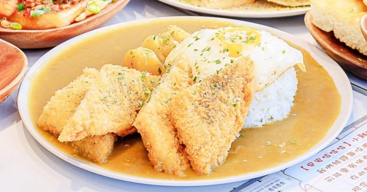 早安公雞春夏最新菜單發售中!飛鏢大魚排咖哩飯好澎派,還有可愛圓形小鬆餅!
