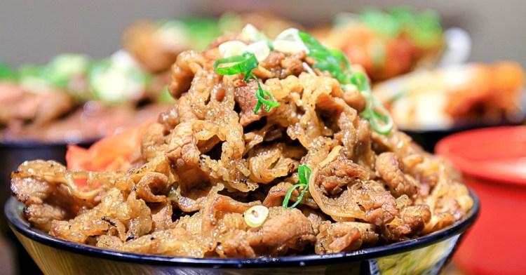 滿滿肉山層層堆疊的平價燒肉丼!完全看不到底下的白飯,極盛肉山還有肉量雙倍加乘!