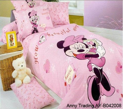 Home Choice Bed Set Images