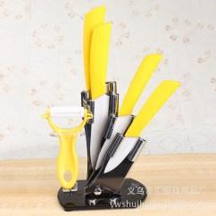 Knives Kitchen How To Update Laminate Cabinets 2015新款厨房六件套装金属刀厨房刀礼品厨房刀具陶瓷刀套 优质企商网 刀厨房