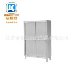 Kitchen Pantry Cabinet Country Rugs Smcm120四门敞门食品柜不锈钢食品柜厨房食品储物柜厂家批发 优质企商网 厨房食品柜
