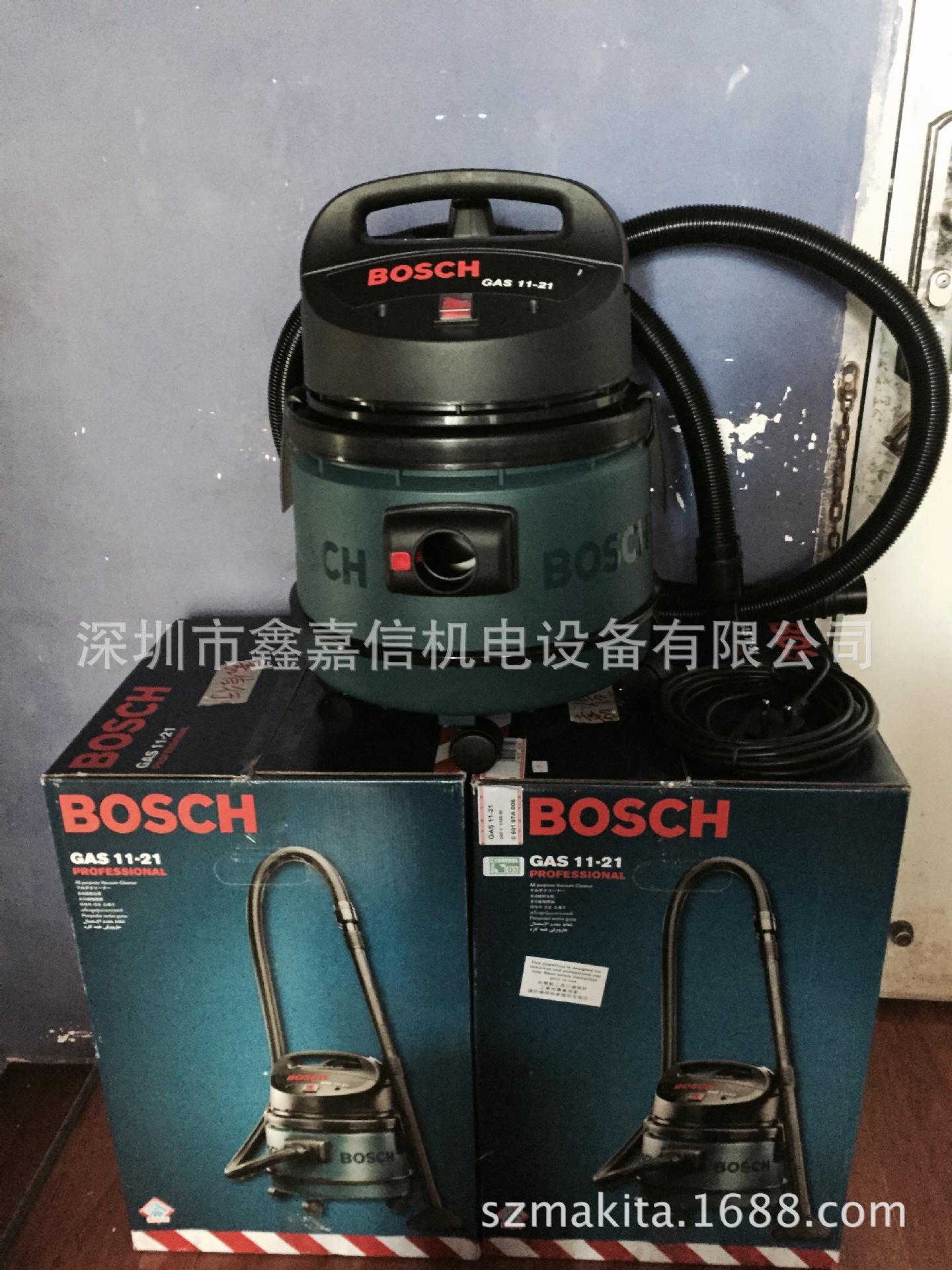 德國吸塵器_獨家批發 bosch 博世 工業級吸塵器 - 阿里巴巴