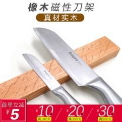 American Made Kitchen Knives Bobs Furniture Island 刀具木刀架图片 海量高清刀具木刀架图片大全 阿里巴巴 厂家直销美国橡木实木磁性刀架厨房刀具用收纳强磁吸刀