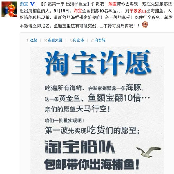 vogue castle.: Taobao to Sell 200 Varieties. 3.000 Tons of Fresh Food taobao agent www.timtao.com
