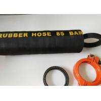 DN125 * 3M / 4M Concrete Pump Rubber Hose Fittings With ...