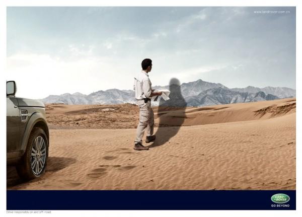 Land Rover -Desert
