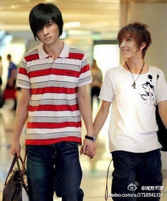 Cute Japanese Gay 6