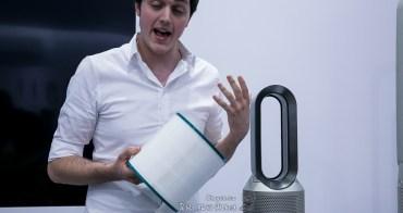 Dyson再進化 居家空氣品質管家到你家 涼暖風+空氣清淨三機一體超省空間