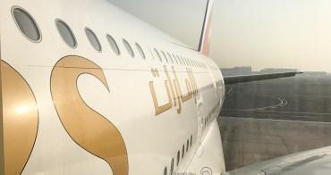 杜拜機場逛街趣 阿拉伯風光滿點 阿聯酋航空經杜拜轉機 商務艙旅客直接從貴賓室直達飛機艙門口 商務艙貴賓室與淋浴空間突擊