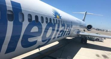 搭LCC從矽谷到拉斯維加斯 遇到航班延誤怎麼辦?!美國低價航空Spirit退費與Allegiant臨櫃購票