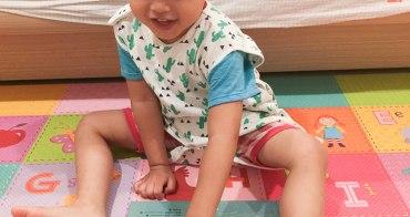 親子共讀 『親愛的爺爺,再見』  童夢館出版  生命教育