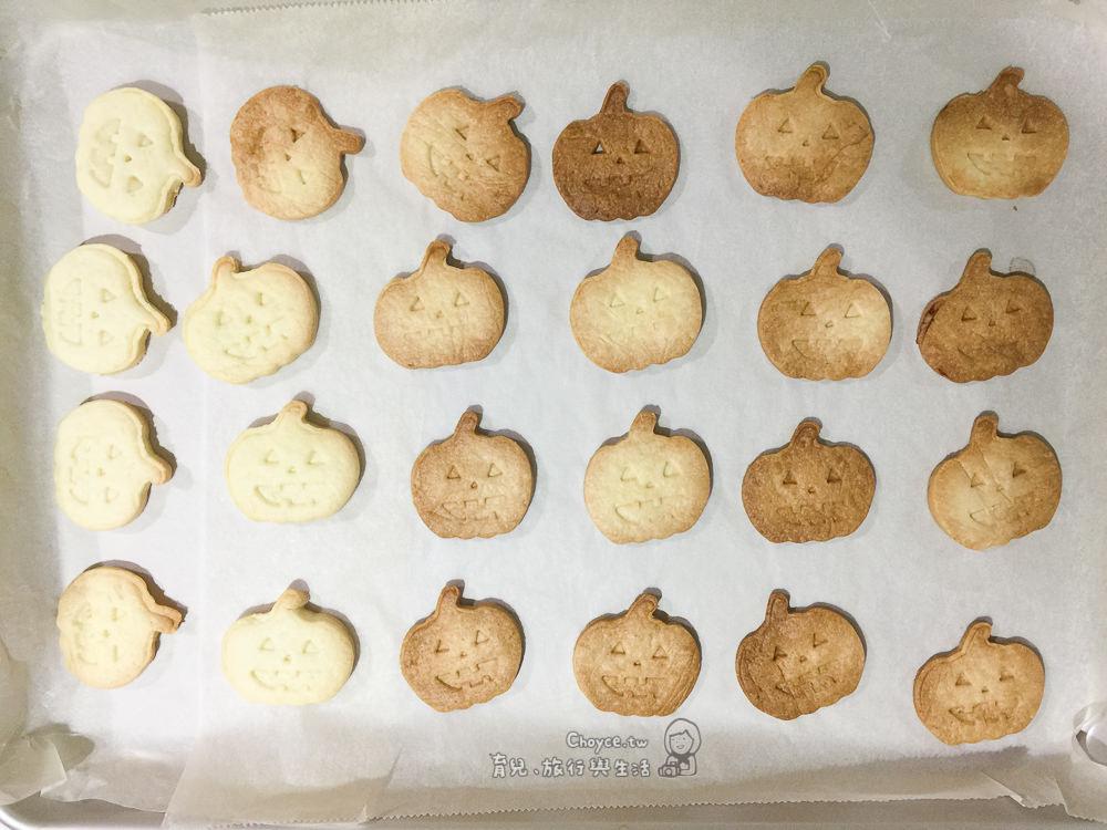 新手烘焙 造型餅乾 萬聖節 低糖少油 – Choyce寫育兒。旅行與生活