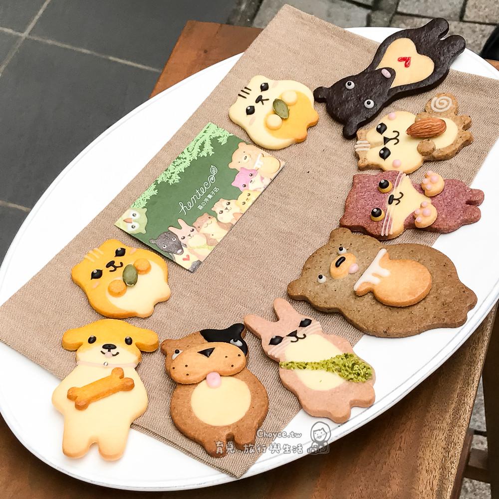 把可愛動物變成冰盒餅乾 品川 戶越銀座 henteco 森の洋果子店 Shinagawa - Choyce寫育兒。旅行與生活