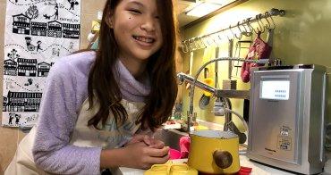 日本好物推薦 日本製四段過濾濾芯 Panasonic 淨水器TK-CS45 帶給孩子最純淨的水養分