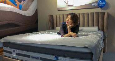 農曆年前換新床正是時候 買義大利全牛皮休閒椅送掃地機器人?睡眠王國年終慶