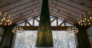 冬景饗宴 星野奧入瀨溪流飯店 冬季限定美景 冰瀑溫泉太迷人 岡本太郎雕塑作品