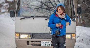 青森奧入瀨溪流 冬景無限好 從飯店搭乘免費嚮導專車 星野奧入瀨溪流 oirase