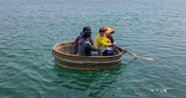 跟神影少女一起 坐上木桶出海去 新潟必訪 佐渡島盆舟  たらい舟の里 小木