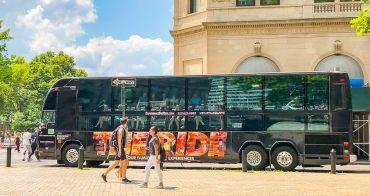 紐約街頭表演滿喫 The Ride (可使用紐約市探險卡 原價69美元 省下49美元超平 The New York Explorer Pass