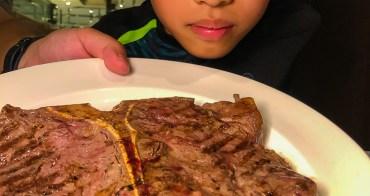 太陽公主號不可思議 29美元吃得到比臉還大牛排 Sterling Steak 史德林牛排館