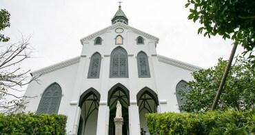 日本最新世界文化遺產 UNESCO長崎與天草地方隱性基督徒相關遺產 長崎大浦天主堂 Glover Garden哥拉巴庭園