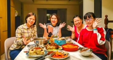 有媽媽的味道 今年過年不出門受氣了 年菜預購首選推薦 A.S.O 羅媽咪家傳年菜