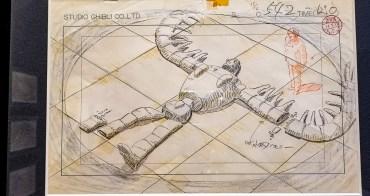 吉卜力動畫手稿特展在中正紀念堂 全世界巡迴十年最終站 STUDIO GHIBLI LAYOUT DESIGNS