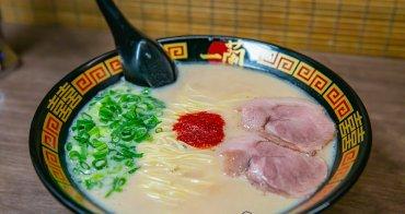 一蘭一蘭我最愛 只能吃一碗拉麵的額度 就留給你了 ichiran ramen