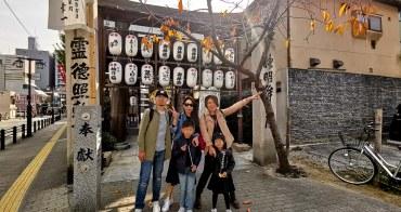 福岡漫步 三天兩夜這樣玩 動物園 麵包超人館 茅乃舍 一蘭總本店 博多地雞水炊鍋 親不孝通