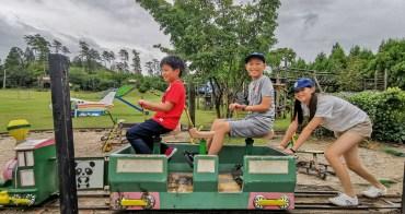 親子野外樂趣多 鳥取親子樂園 森林王國 野外求生實境 野營烤肉 共融式遊具