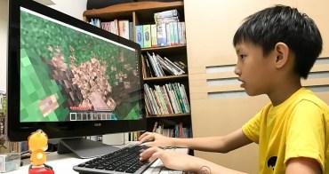 開啟孩子認識世界的另一扇窗 華碩 ASUS Zen AiO ZN240IC (24吋All-in-one 電腦) 輕薄美型家用電腦革命