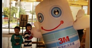 (好物推薦) 流感高峰期守護全家健康@3M 保濕乾洗手液