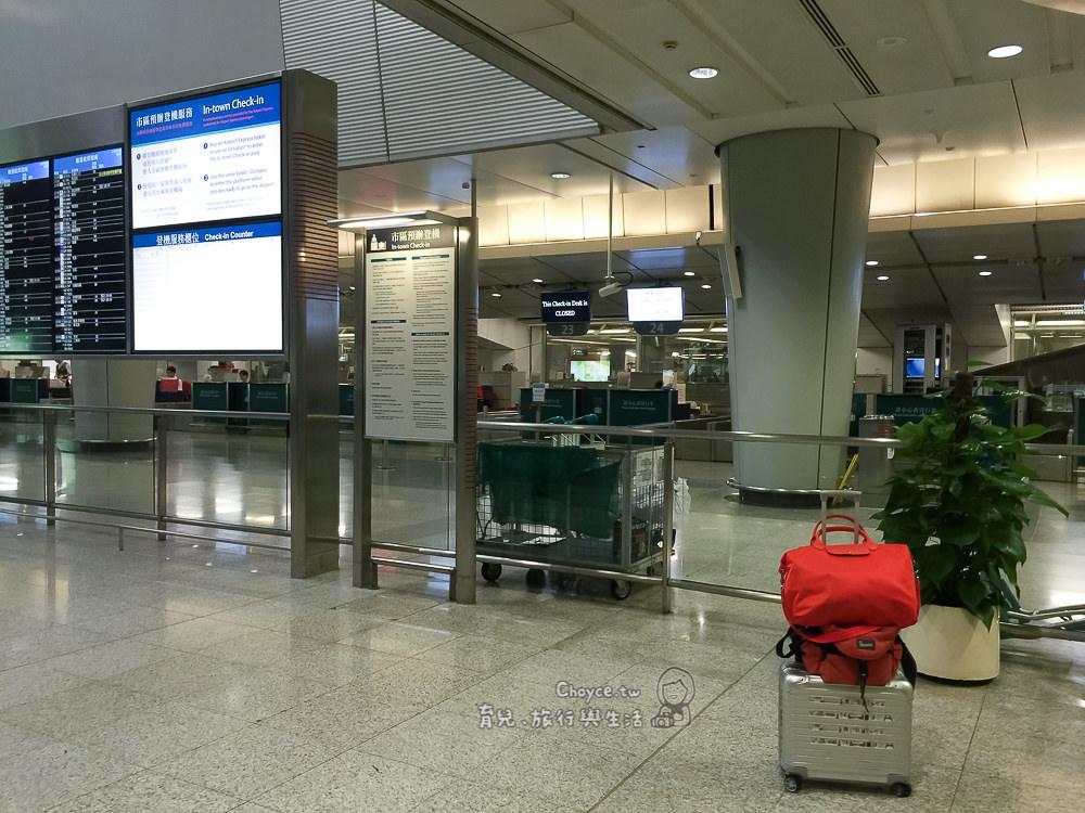 (香港觀光) 不用到機場 車站裡就能將行李免費託運 in-town Check-in 香港機場快線貼心服務大推薦 – Choyce寫育兒 ...