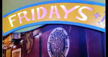 (台灣好好玩) 彰化第八月台市集旅店-Sundays房